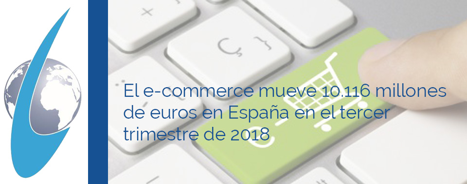 cabecera-e-commerce-ultimo-trimestre-2018