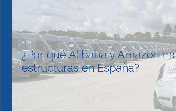 cabecera-amazon-alibaba-estructuras-espana